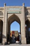 Bukhara, Market entrance