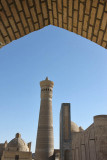 Bukhara, Kalon Minaret