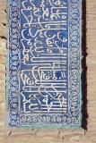 Khiva, Allakuli Khan Medressa