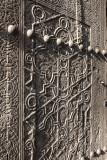 Khiva, Kuhna Ark door
