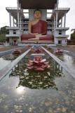 Veherehena Temple