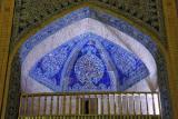 Khiva, Mohammed Amin Khan Medressa (Hotel Orient Star)