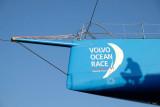 Algés Docks, Volvo Ocean Race boat
