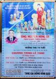 Thuong Tiec 03_resized.jpg