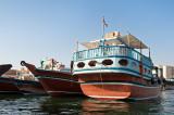 Boats On The Dubai Creek