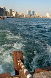 The Dubai Creek