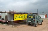 In Camp 2
