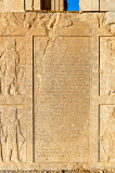 Tachara Palace - Achaemenid Royal Inscriptions: A3Pa