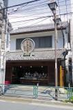 old rice cracker shop QS1