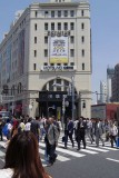 Old department store @f4 QS1