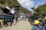 Edo-Wonderland in Kinugawa QS1