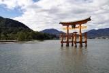in Miyajima QS1