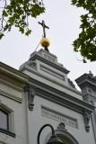 Gouda, oud kath kerk 15, 2014.jpg