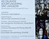 Gouda, prot gem Sint Janskerk 15, 2014.jpg