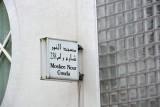 Gouda, moskee Nour (Marokkasans) 12, 2014.jpg