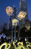 Hong Kong Winterfest 2013