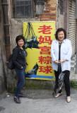 Famous Lao Ma Gong Rice Dumpling