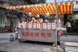 Teochew (Chiuchow) Congee  vendor
