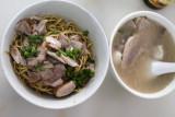 Dry Noodle (Gan Mian)