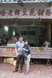 Guang Chang Bean Curd