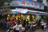 Hai Ji Beef