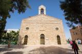 Basilica Of Moses (Memorial Of Moses)