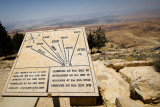 Mount Nebo - from Hebron to Lake Tiberias