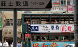 莊士敦道 (電車路 the tram road)