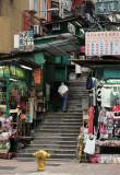 aberdeen street