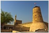 Dubai Fort Museum