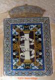 Nasriid Palace Shield