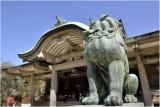Okoku shrine