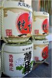 Barils de sake, Okoku shrine