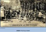 úæîåøú âï îøéí éìéãé 1938
