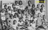 âï áú ùáò -âï øá âéìé 1931-1934