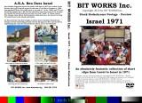 FW4E1739  FW4E1741 Israel 1971 Kodachrome