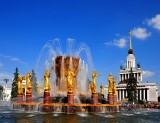 Politically Incorrect Friendship of Nations Fountain