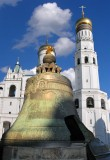 Tsar-Bell, Biggest Bell in the World