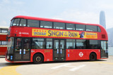 New Bus For London背景:中環國際金融中心