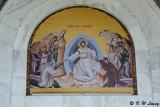 Saint Sava Serbian Orthodox Church DSC_6045