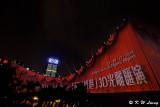 Hong Kong Pulse 3D Light Show DSC_2771