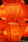 Lanterns DSC_3062