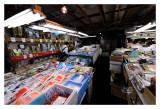 Tsukiji Fish Market - Tokyo 21
