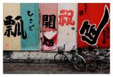 Japan 2016 - 23