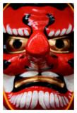 Japan 2016 - 54