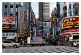 Japan 2016 - 162