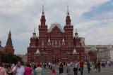Le Musée de l'Histoire de l'Etat