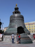 Tsar Kolokol ou Cloche reine