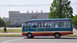 DPRK rainbow bus