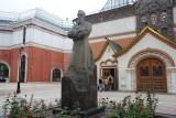 Tretiakovski Gallery Entrance 特列季亚科夫美术馆
